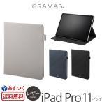 iPad Pro 11 ケース 手帳型 GRAMAS COLORS