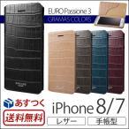 ショッピングiphoneケース iPhone8 カバー / iPhone7 ケース 手帳型 レザー グラマス GRAMAS Leather Case CLC2176 手帳 ブランド スマホケース アイフォン8 iPhoneケース