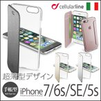 iPhone7/6s ケース 手帳型 クリア Cellularline CLEAR BOOK