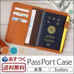 パスポートケース おしゃれ DUCT CPG-404 本革 レザー ブランド パスポート入れ カード入れ トラベル 海外旅行 男女兼用 ユニセックス 贈り物 プレゼント ギフト