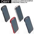 「送料無料」「レビューを書いて液晶保護フィルムプレゼント」 Galaxy S4 ギャラクシーS4 SC-04E アルミバンパー ドコモ スマホ カバー