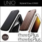 ショッピングiphone 『送料無料』 iPhone6s Plus / iPhone6 Plus ケブラー/天然木 ケース 『Deff Hybrid Case UNIO』 ハードケース カーボンケース 木目 木製