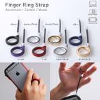 ストラップ アクセサリー 『Deff Finger Ring Strap Aluminum + Carbon / Wood』 カーボン ウッド 木製 木目 フィンガーストラップ リング 落下防止