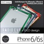 ショッピングエヴァンゲリオン iPhone6s / iPhone6 エヴァンゲリオン アルミバンパー GILD design Solid Bumper EVANGELION Limited ヱヴァンゲリヲン アルミ バンパー