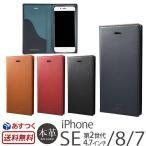 ショッピングiphoneケース iPhone8 カバー / iPhone7 ケース 手帳型 本革 GRAMAS グラマス Full Leather Case GLC626 手帳 ブランド スマホケース アイフォン8 iPhoneケース