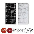 iPhone6s/6 手帳型 本革 レザー ケース GAZE Hologram Line Croco Diary iPhone6sケース アイホン6sケース スマホケース 手帳型ケース 手帳