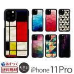 iPhone11 Pro ケース 貝殻 キラキラ ikins 天然貝 ケース アイフォン 11 Pro iPhoneケース ブランド イレブン プロ カバー ハードケース モンドリアン おしゃれ