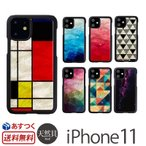 iPhone11 ケース 貝殻 キラキラ ikins 天然貝 ケース アイフォン 11 iPhoneケース ブランド イレブン 背面 カバー 貝 モンドリアン ハードケース おしゃれ case