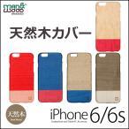 iPhone6s / iPhone6 天然木 ケース Man&Wood 天然木ケース カバー iPhone6ケース iPhoneケース スマホケース スマホカバー 木製 木 木目 木製ケース ウッド