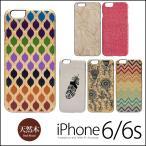 マンアンドウッド iPhone6s 6 天然木ケース UV マーメイド I6974iP6S 1コ入