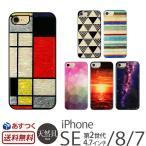 ショッピングiphone iPhone8 カバー / iPhone7 ハードケース 天然貝 ケース ikins 天然貝ケース ブランド スマホケース アイフォン8 iPhoneケース