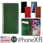 iPhone XR ケース 手帳型 本革 レザー LAYBLOCK Tuscany Belly アイフォン XR テン アール 手帳型ケース iPhone10R アイフォン10R カード