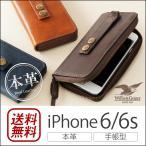iPhone6s ケース 手帳 / iPhone6 手帳型ケース 本革 牛革 Willis&Geiger Arizona アイフォン6sケース アイホン6sケース iPhone6ケース iPhone6sケース