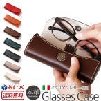 メガネケース 本革 DUCT 牛革 レザー 眼鏡ケース NL-285