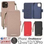 iPhone12mini  iPhone12  iPhone12 Pro ケース 手帳型 レザー Orobianco オロビアンコ シュリンク PU Leather Book Type Case アイフォン ブランド スマホ