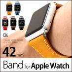 ミネルバボックス レザー AppleWatch バンド 42mm用 D6 IMBL