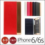 iPhone6s/6 手帳型 本革 レザー ケース SLG Calf Skin Metal Case iPhone6sケース アイホン6sケース スマホケース 手帳型ケース 手帳 ヤフー