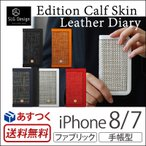 ショッピングiphoneケース iPhone8 カバー / iPhone7 ケース 手帳型 SLG Edition Calf Skin Leather Diary 手帳 ブランド スマホケース アイフォン8 iPhoneケース
