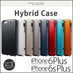 ショッピングiphone iPhone6s Plus / iPhone6 Plus ハイブリッドケース カード収納 『PRECISION Hybrid Case SL344』 ハードケース ケース カバー スマホケース 磁気防止