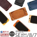 iPhone7 ケース 本革 レザー VintageRevivalProductions i7 Wear
