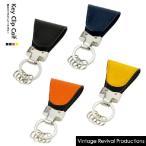 『鍵をなくさない』 キーホルダー 『Key Clip』 Vintage Revival Production イタリア製オイルレザー使用