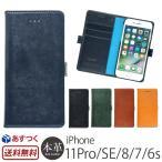 iphonex ケース ブランド 画像