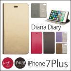 ROA iPhone 7 Plus用 Diana Diary ブラックチョコレート Z44629I7P