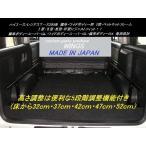 ハイエース/レジアスエース200系 標準ボディー/ワイドボディー用ベッドキットフレーム