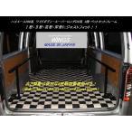 ハイエース/レジアスエース200系 ワイドボディースーパーロングDX用ベッドキットフレーム