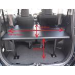 VOXY/NOAH/ESQUIRE ショートベッドキットカーペット仕様 車中泊 キャンプ