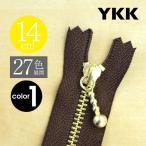 Yahoo!手芸のウィングス【お得10本SET】YKK製ファスナー金属ゴールド 玉付きスライダー 止め 14cm 【27色展開】カラー1