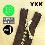 Yahoo!手芸のウィングス【お得10本SET】 YKK製ファスナー金属ゴールド 玉付きスライダー 止め 16cm 【27色展開】カラー1