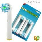 電動歯ブラシ-商品画像