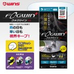 FOGWIN plus 汎用ジェット(F-03)|MODIFY ADVANCE、MODIFY JET、FF-COMFORT、ジェット・バブルシールドに最適なサイズ