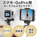 ���ޥ� GoPro (����ѥ��� ����� )�� ����ѥ��ȥ����ӥ饤���� ���̡�����ѥ��ȡ���ñ���� Smoovie PLUS