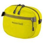 モンベル mont-bell ベルトポーチ シトロンイエロー 1123774