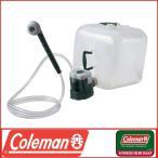 コールマン Coleman ポータブルシャワーウォーターキャリアツキ 2000010385