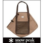 ショッピングスノー スノーピーク 焚火台 L コンプリート収納ケース ST-032BR (snow peak)