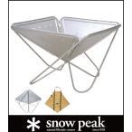 ショッピングスノー スノーピーク 焚火台 L ST-032R  焚火台 焚き火 キャンプ (snow peak)