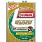Castrolカストロール EDGEエッジ 0W-40 4L