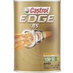 Castrolカストロール EDGEエッジ RS 10W-50 1L