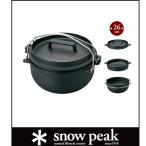 ショッピングダッチオーブン スノーピーク 和鉄ダッチオーブン26 CS-520 (snow peak)