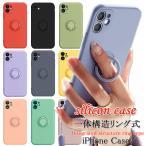 【リング一体型 カメラ保護 超薄 指紋防止】iPhone11 ケース リング付き 耐衝撃 シリコンケース iPhone 11 Pro  iPhone12mini iPhone12Pro iPhone 12 Pro Max