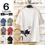 Tシャツ メンズ 半袖 猫柄 半袖Tシャツ tシャツ 夏服 クルーネック カットソー 配色 トップス 薄手 カジュアル