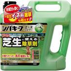 レインボー薬品 除草剤 シバキープエースシャワー 3L A