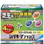 レインボー薬品 芝生用除草剤 シバキーププラスα 4kg A