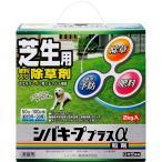 レインボー薬品 除草剤 シバキーププラスα粒剤 2kg 便利な計量カップと手袋付き A