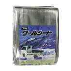 Yahoo!ワイズライフYahoo!店【B】作業用品 ユタカメイク シートフレーム クールシート B-16 2.3×3.5 送料無料 沖縄県を除く
