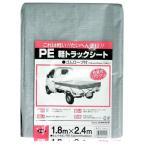 Yahoo!ワイズライフYahoo!店【B】作業用品 ユタカメイク シートフレーム PE軽トラックシート B-111 1.8×2.4 シルバー