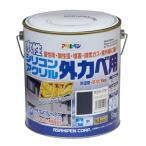 アサヒペン 水性シリコンアクリル外カベ用 アトランティックブルー 3kg